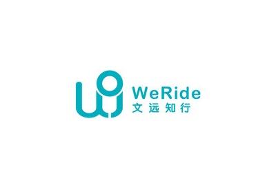 WeRide.ai - Image